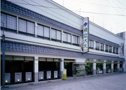 橋立大丸本店