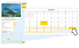 (2)体験ツアー詳細ページに掲載されている「予約カレンダー」を確認し、予約したい日の●(または△)マークをクリックします。(マーク表示がない日は予約受付しておりません。)