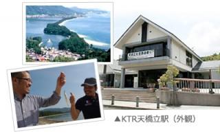 (7)予約した体験ツアー日の当日、集合時間に集合場所にお集まりください。担当者が体験ツアーへご案内いたします!(集合場所・時間は各体験ツアー詳細ページをご確認ください。)