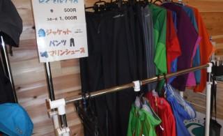 レンタルウェアも取り揃えております。ジャケット・パンツ・シューズ各500円!3点一式で1000円です!スマートフォンの防水ケースの無料レンタルもございます。