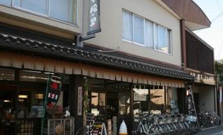 体験会場「傘松の里」元伊勢籠神社より徒歩2分。天橋立観光船一の宮桟橋よりすぐ。