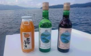 船に乗りながら天橋立で作られたワイン(180mlボトル)、または丹後由良の安寿みかんジュース(180mlボトル)をお楽しみいただきます。