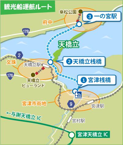 パーク&クルーズ 観光船運航ルートマップ
