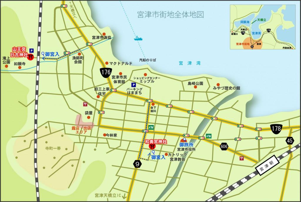 宮津祭(宮津市街地全体地図)
