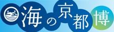 bn_umihaku