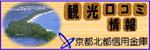 bn_kuchikomi