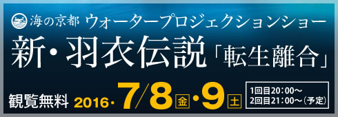 banner-wps3
