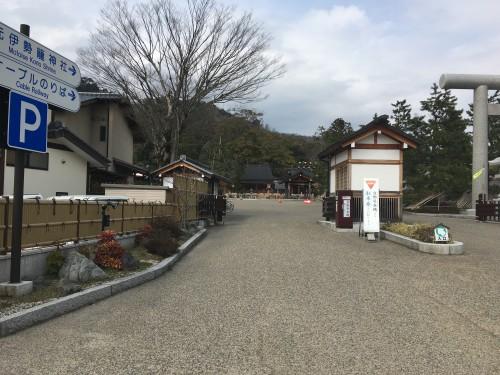 元伊勢籠神社駐車場