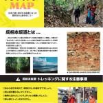 web_nariaihonsakamichi_01