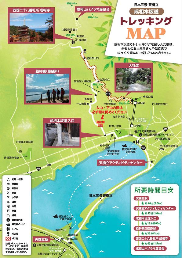 web_nariaihonsakamichi_02