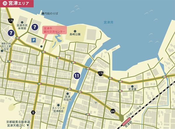 まる得!お食事クーポン/お食事処・レストラン・店舗/宮津マップ