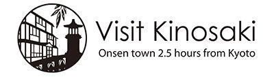 Visit Kinosaki