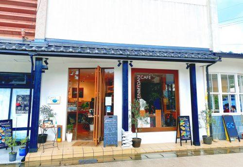 GENMYOAN CAFE